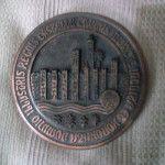 Una foto de época. El sello de la Ciudad de Murcia