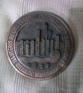 Sello Ciudad Murcia 268x300 Una foto de época. El sello de la Ciudad de Murcia