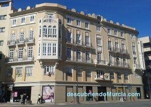 Hotel Regina Murcia 300x213 El Colegio Mayor Jorge Guillén de Murcia, el primer Colegio Universitario de España