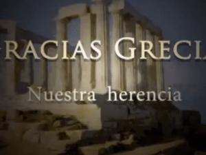 Gracias Grecia Ingeniero de la Cierva 300x225 Un vídeo del Instituto Ingeniero de La Cierva de Patiño, emociona a toda Grecia