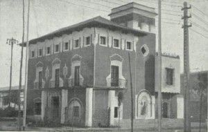 Pabellon Murcia Exposicion Sevilla 1929 300x191 La casa de cañas murciana triunfa en la Expo de Sevilla 1929