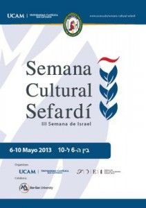 Semana Cultural Sefardi UCAM Murcia 211x300 Biblias en Ladino y la cena del Shabat en la III Semana Cultural Sefardí de Murcia