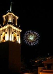 Iglesia San Pablo Abaran Murcia 218x300 Nuestramurcia nos acerca los municipios de la Región